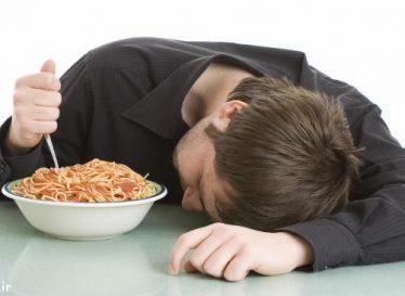 کدام مواد غذایی باعث خواب آلودگی می شوند؟