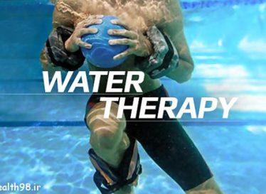 روش های آب درمانی